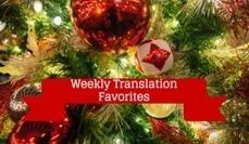Weekly translation favorites (Dec 23-29) | Lingua Greca Translations | Scoop.it