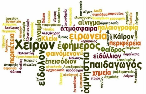 El vaixell d'Odisseu: PROJECTE DIDASCÀLICA (V): ΕΤΥΜΟΣ ΙΙΙ (de OPTO- a ZOO-) | EURICLEA | Scoop.it