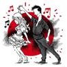 Mon Partenaire Danse