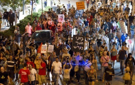 #Israel: its #Left is missing the point | From Tahrir Square | Scoop.it