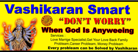 Love Marriages Vashikaran Mantras Free in Hindi