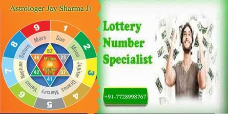 Lal kitab remedies for lottery winning in india