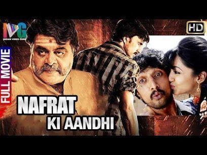 Chanchal 720p Movie Download Kickass
