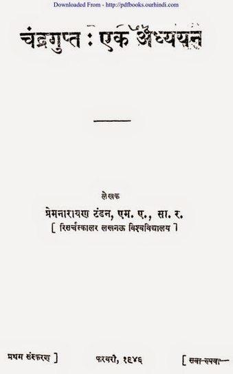 Telugu sex pdf in tips