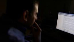 La universidad en tu computadora - BBC Mundo - Blogs | Educación a Distancia y TIC | Scoop.it