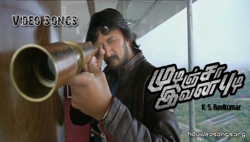 Mudinja Ivana Pudi Tamil Movie Video Songs - HD