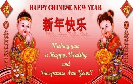 Happy chinese new year 2016 messages quot happy chinese new year 2016 messages quotes m4hsunfo