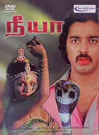 Maharasan Movie In Telugu Free Download