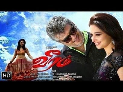 16 MM Picture Kannada Movie Download Utorrent Free