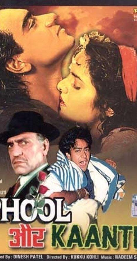 Phool Aur Insaan 2015 movie download