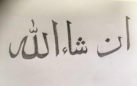 ¡Ojalá! Adivina qué otras palabras del español tienen origen árabe | Todoele - ELE en los medios de comunicación | Scoop.it