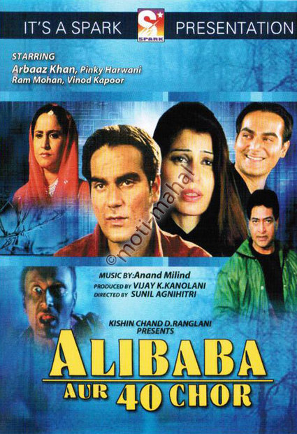 Alibaba Aur 41 Chor 1 Dvdrip Download Movie