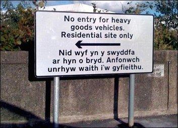 BBC News - E-mail error ends up on road sign   Freelance Translation   Scoop.it