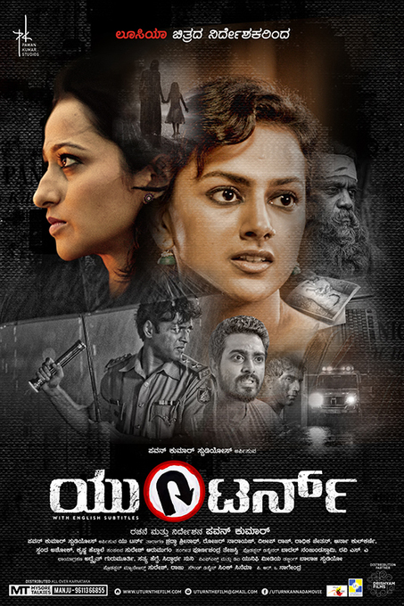 Rahasya movie download 720p moviegolkes