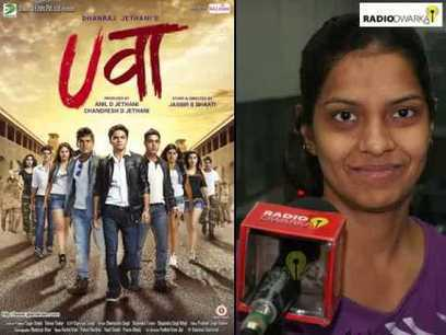 Uvaa 4 Full Movie In Hindi Hd Download Free