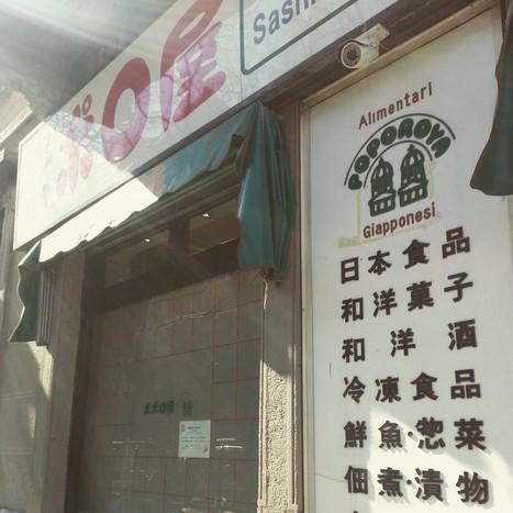 Poporoya, il vero sushi bar - Sushiando | Food & Beverage, Restaurant, News & Trends | Scoop.it