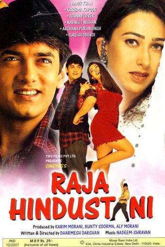Download free movie Malamaal Weekly in hindi kickass torrent