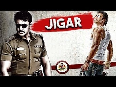 Airavata kannada movie kickass 15 maitovadoza airavata kannada movie kickass 15 malvernweather Gallery