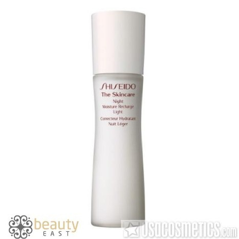 Discover a large range of Shiseido products for women's | beautyeast | Scoop.it