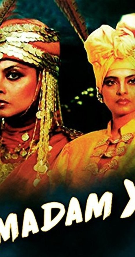 Aisa Yeh Jahaan Movie Free Download In Hindi Mp4