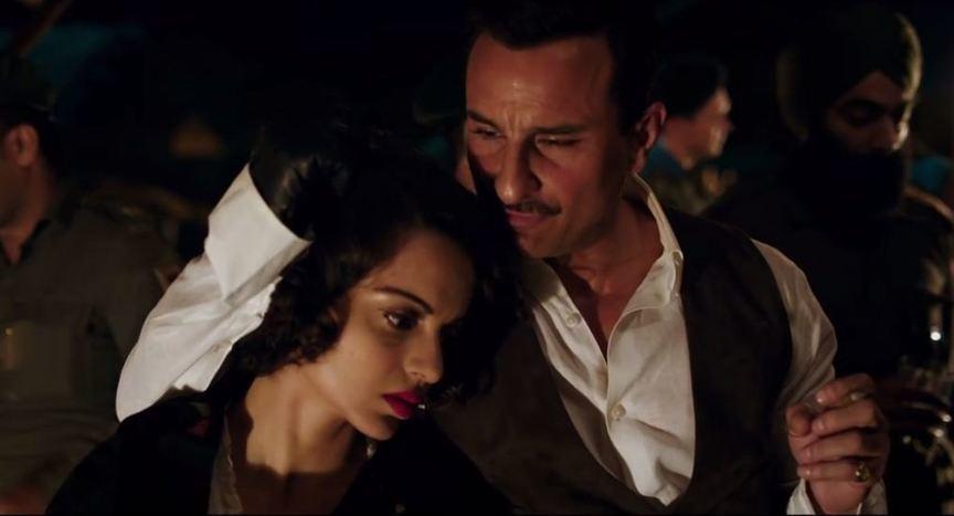 Rangoon malayalam movie download kickass
