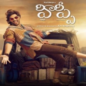 Naa Songs Telugu Movie Mp3 Songs Free Downloa