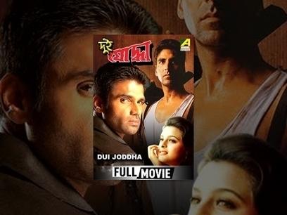 Agni Chakra Movie Download In Hindi Hd Kickass 720p