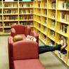 Bibliothèque et Technologie