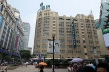 How to learn about Art Deco in Shanghai – My Telegraph   Art Decoed   Scoop.it