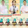 Thai Education