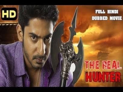 Yahhuu 2 full movie in tamil download hd
