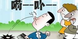 Shlaowai | Shanghai Uncensored | Chinese | Scoop.it