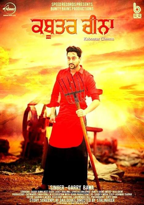 Shrrameya - The Laborious 5 full movie in hindi free download hd 720p