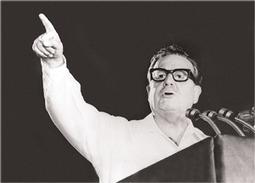 Allende, le « camarade président » | LittArt | Scoop.it