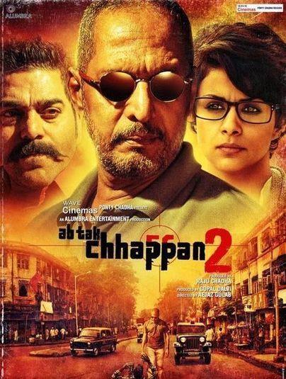 Meridian 2 In Hindi Full Movie Download