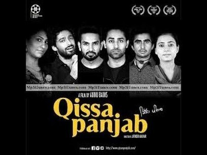 Qissa movie watch online 720p movies