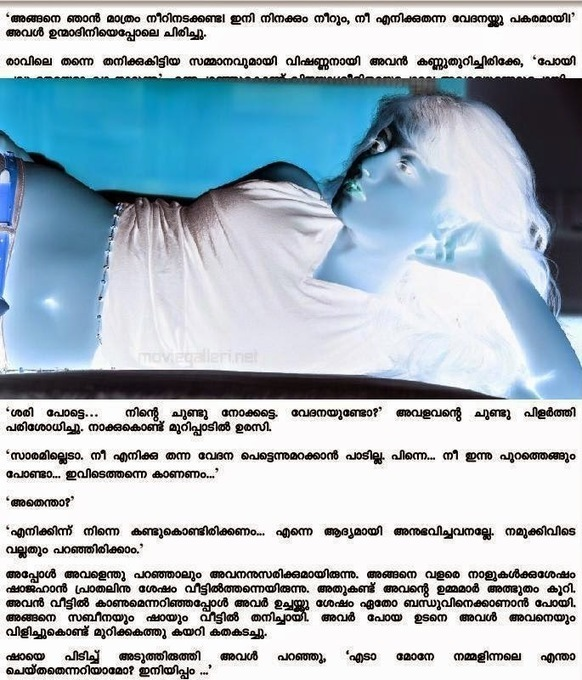 Free Download Malayalam Muthuchippi Magazine Pdf