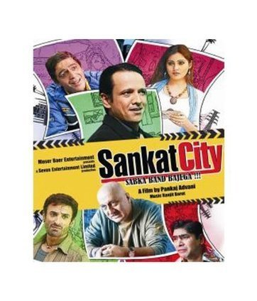 sankat mochan mahabali hanuman serial songs free 57