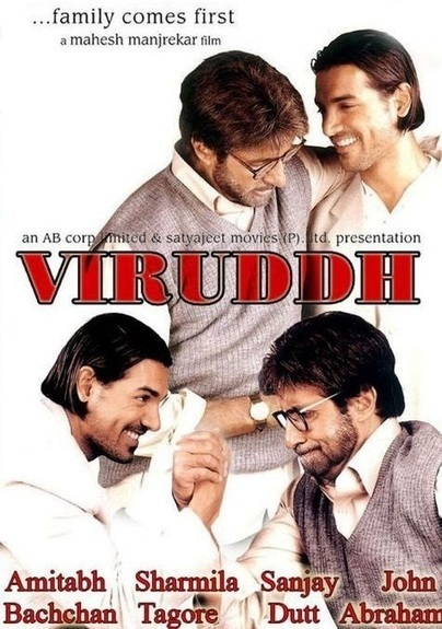 Khelein Hum Jee Jaan Sey movie download in tamil hd 1080p