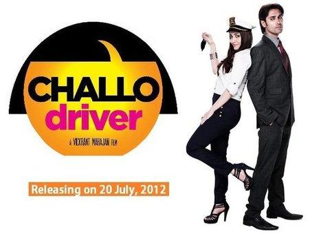Balwinder Singh Famous Ho Gaya Full Movie In Hindi Dubbed Hd Free Download