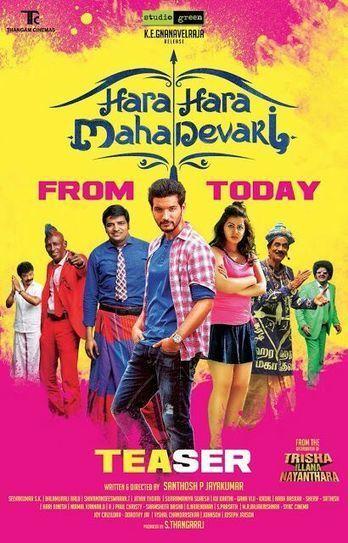 Prem Kaa Game 5 Full Movie In Hindi Free Download In 3gp