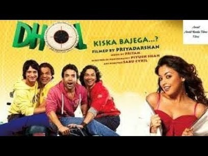 The Ek Se Bure Do Full Movie Download Free