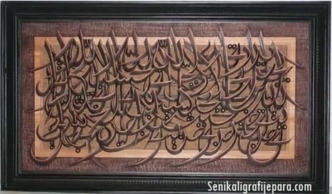 Kaligrafi Ayat 1000 Dinar In Moerya Mebel Jepara Scoop It
