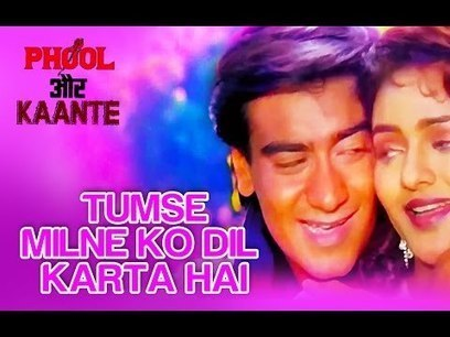 Dil Humko Dijiye 5 movie free download in hindi
