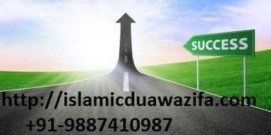 Strong Wazifa and Dua for Success In Business |