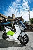BMW launches e Scooter at London Olympics | Windmill Cycles, Inc. | Scoop.it