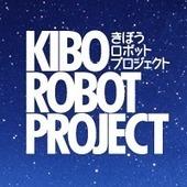 KIBO ROBOT PROJECT | 3D Printing  Robotics  Design  Composites and Manufacturing in CTE education | Scoop.it