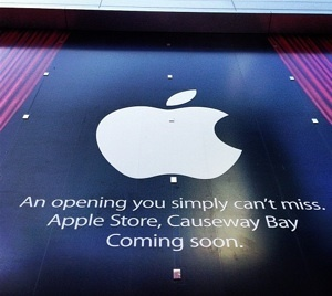 Hong Kong's 3rd Apple Store, This Time in Causeway Bay, Close to Completion   Chinese Cyber Code Conflict   Scoop.it