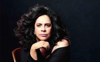 La artista Gal Costa se presentará en Puebla el 17 de mayo   MUSICA DE BRASIL   Scoop.it