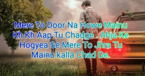 The Secret Of Punjabi Sad Status Feeling Nafrat
